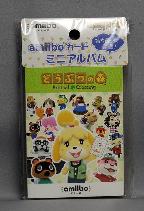 どうぶつの森amiiboカード-第1弾-(5パック+amiiboカード-ミニアルバムセット)を買った2.jpg