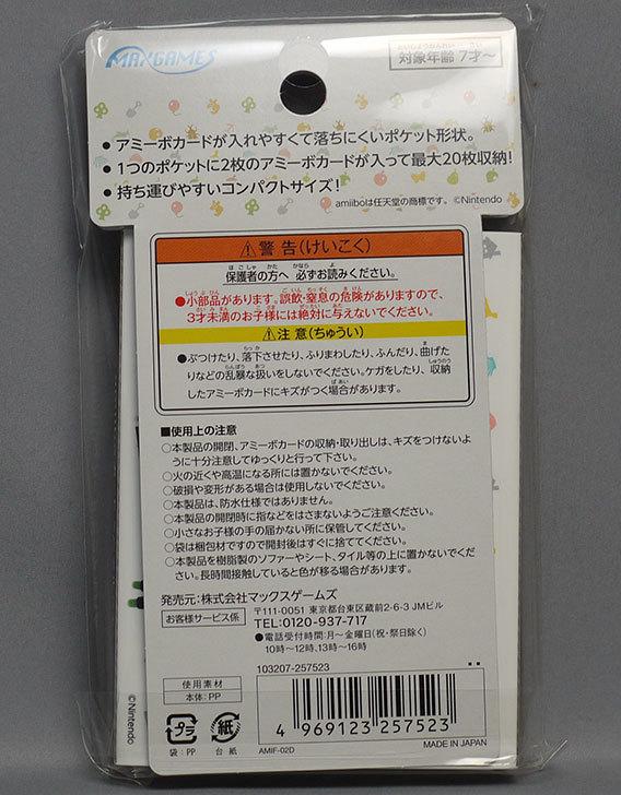 どうぶつの森amiiboカード-第2弾-(5パック+amiiboカード-ミニアルバム-(20枚収納可)-セット)が来た3.jpg