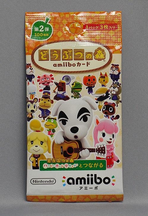 どうぶつの森amiiboカード-第2弾-(5パック+amiiboカード-ミニアルバム-(20枚収納可)-セット)が来た4.jpg