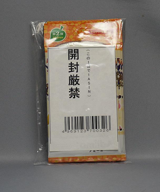 どうぶつの森amiiboカード-第2弾-(5パックセット)が来た2.jpg