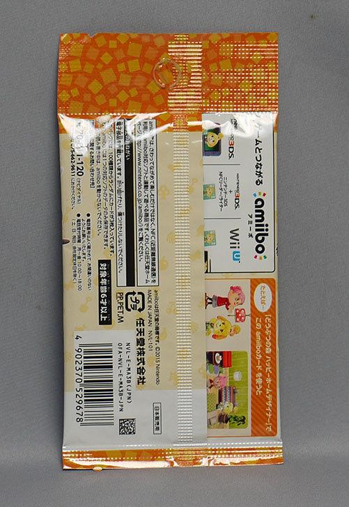 どうぶつの森amiiboカード-第2弾-(5パックセット)が来た4.jpg