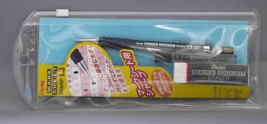ぺんてる シャープペンシル 1.3mm マークシートシャープセット AM13STHB 1.jpg