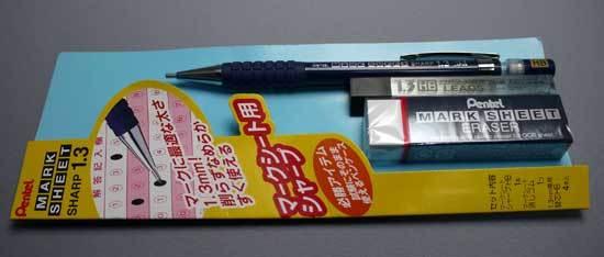 ぺんてる シャープペンシル 1.3mm マークシートシャープセット AM13STHB 2-1.jpg