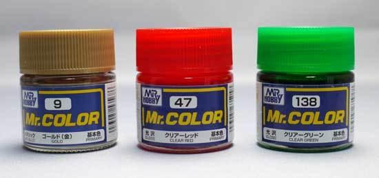 また、アマゾンで安かった塗料を3色買った.jpg