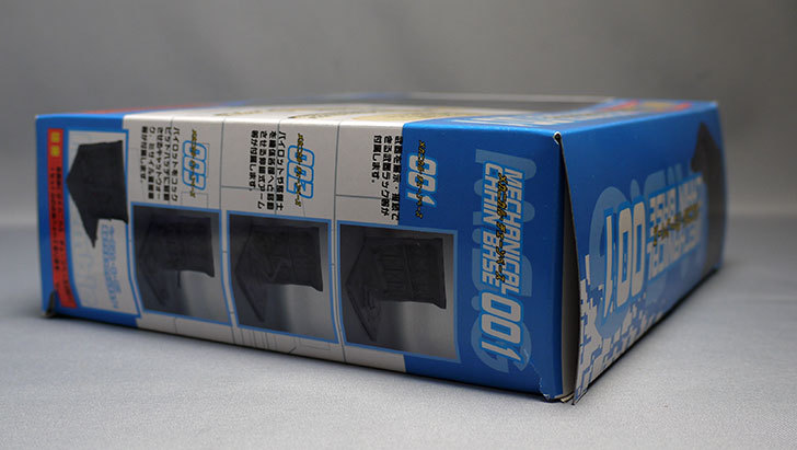 また、モデリングサポートグッズ-メカニカル・チェーンベース001買った2-3.jpg