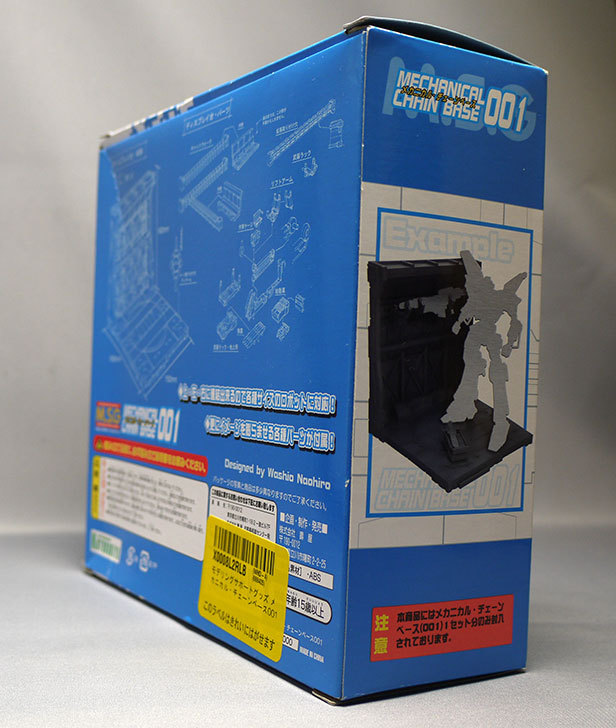 また、モデリングサポートグッズ-メカニカル・チェーンベース001買った2-4.jpg