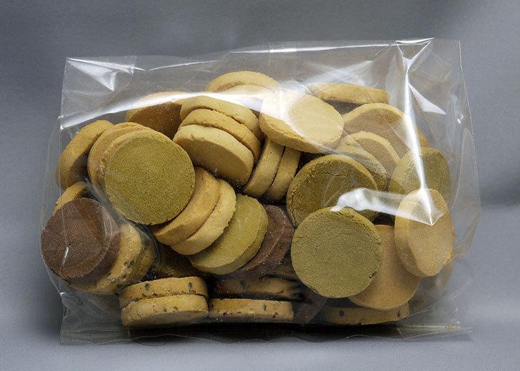 また、訳あり豆乳おからゼロクッキーを買った1.jpg