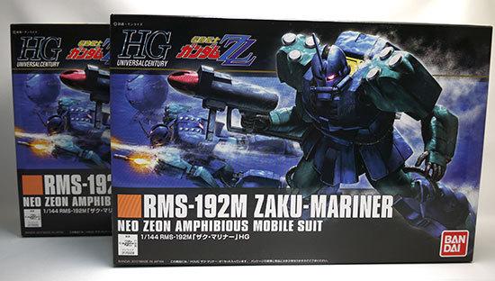 また、HGUC-1-144-RMS-192M-ザク・マリナーを買った1.jpg