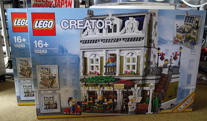 また、LEGO-10243-Parisian-Restaurant(パリジャンレストラン)をクリブリで買って来た.jpg