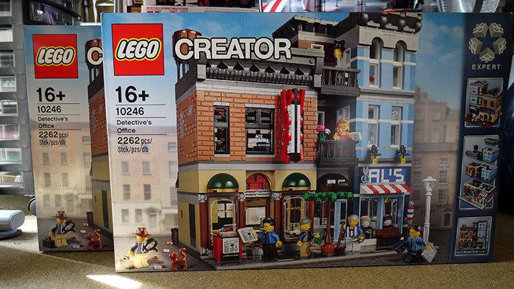 また、LEGO-10246-探偵事務所をクリブリで買って来た2-1.jpg
