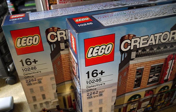 また、LEGO-10246-探偵事務所をクリブリで買って来た2-2.jpg