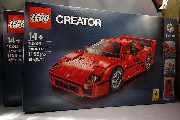 また、LEGO-10248-フェラーリF40をクリブリで買って来た。2個目1.jpg