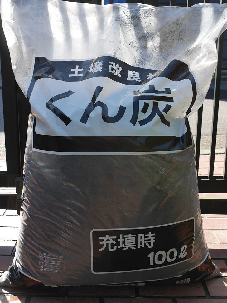 もみがらくん炭【100L】をたまごや商店で買った。2020年-001.jpg