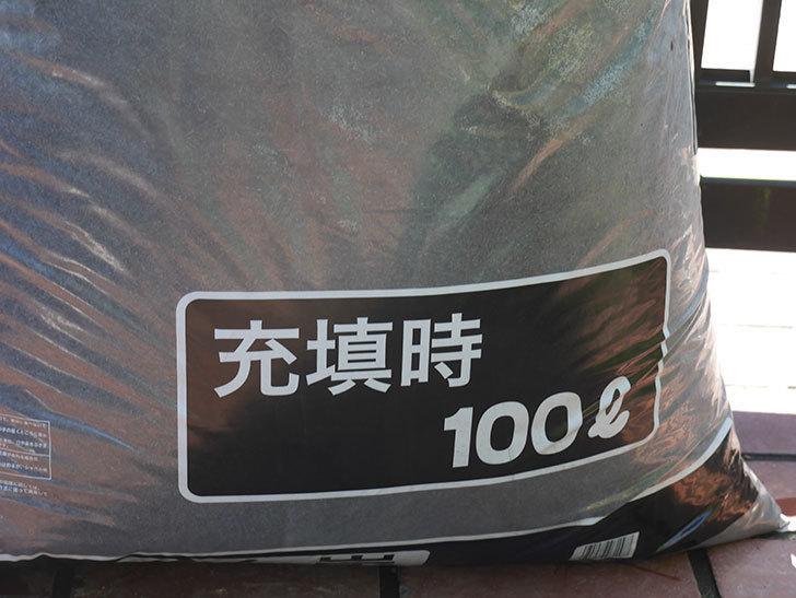 もみがらくん炭【100L】をたまごや商店で買った。2020年-003.jpg