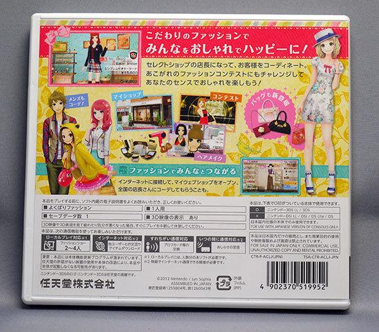 わがままファッション-GIRLS-MODE-よくばり宣言!が来た2.jpg