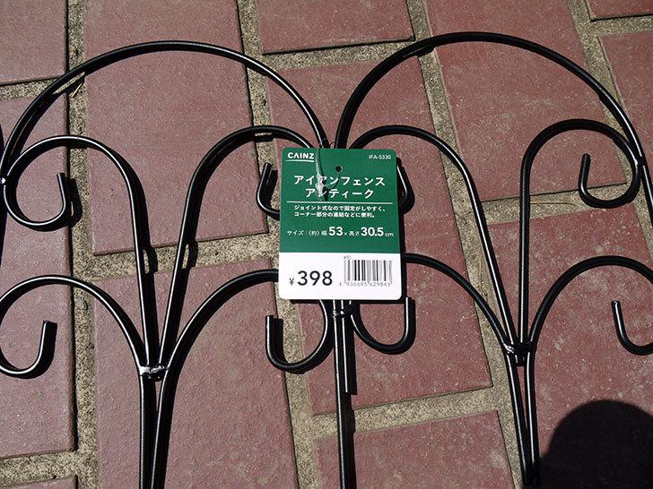 アイアンフェンス-アンティークをカインズで買ってきた2.jpg