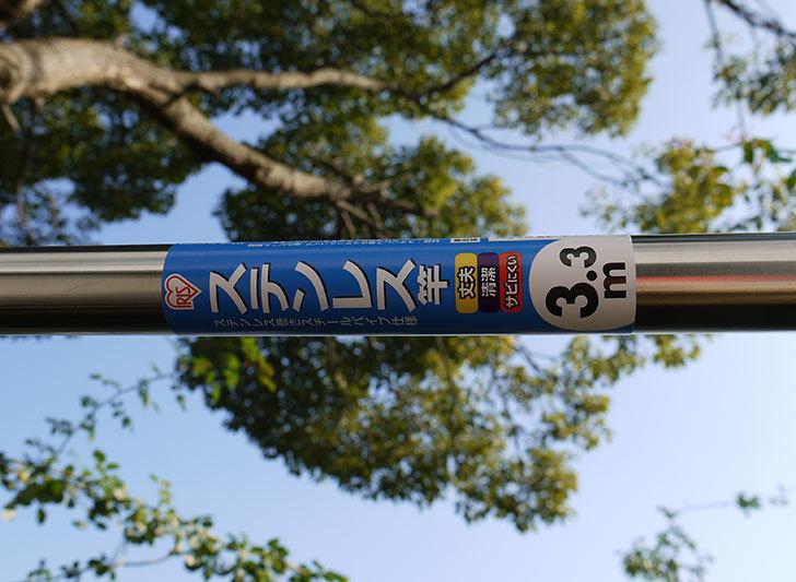 アイリスオーヤマ-ステンレス一本竿-SUI-330を2本買った1.jpg