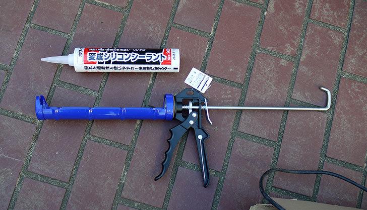 アイリスオーヤマ-変成シリコンシーラント-ホワイト-HES-300を使ってみた2.jpg