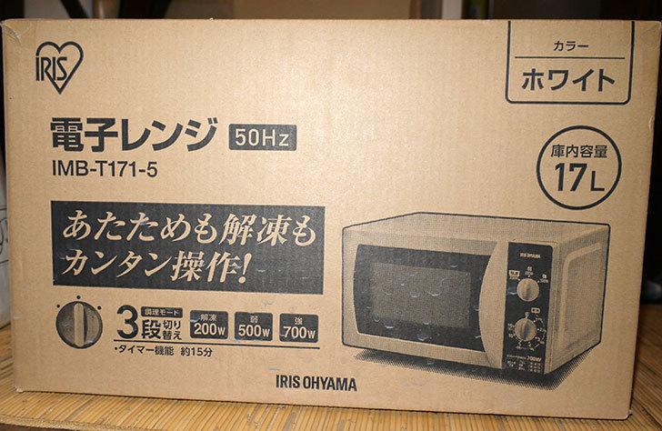 アイリスオーヤマ-電子レンジ-単機能レンジ-50Hz専用-東日本-IMB-T171-5を買った2.jpg