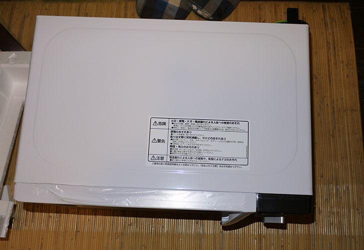 アイリスオーヤマ-電子レンジ-単機能レンジ-50Hz専用-東日本-IMB-T171-5を買った3.jpg