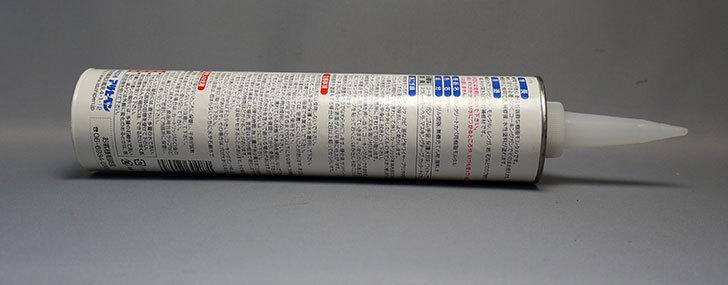アサヒペン-コンクリートカベ用樹脂モルタル-S014-グレー-330MLを買った2.jpg
