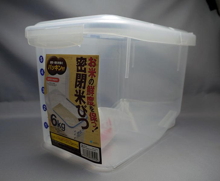アスベル-密閉米びつ-パッキン付-6kgを買った1.jpg