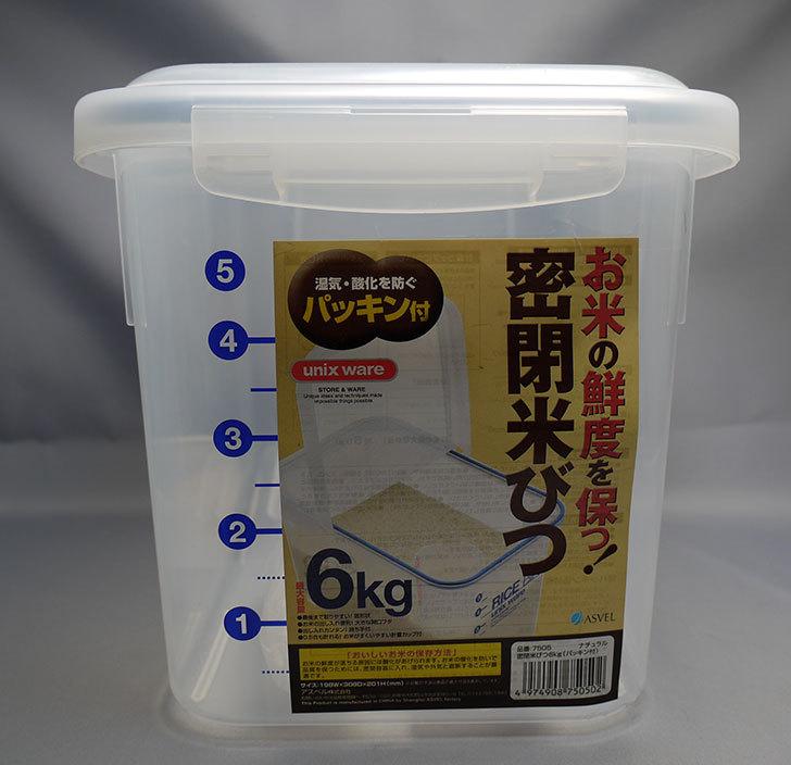 アスベル-密閉米びつ-パッキン付-6kgを買った2.jpg