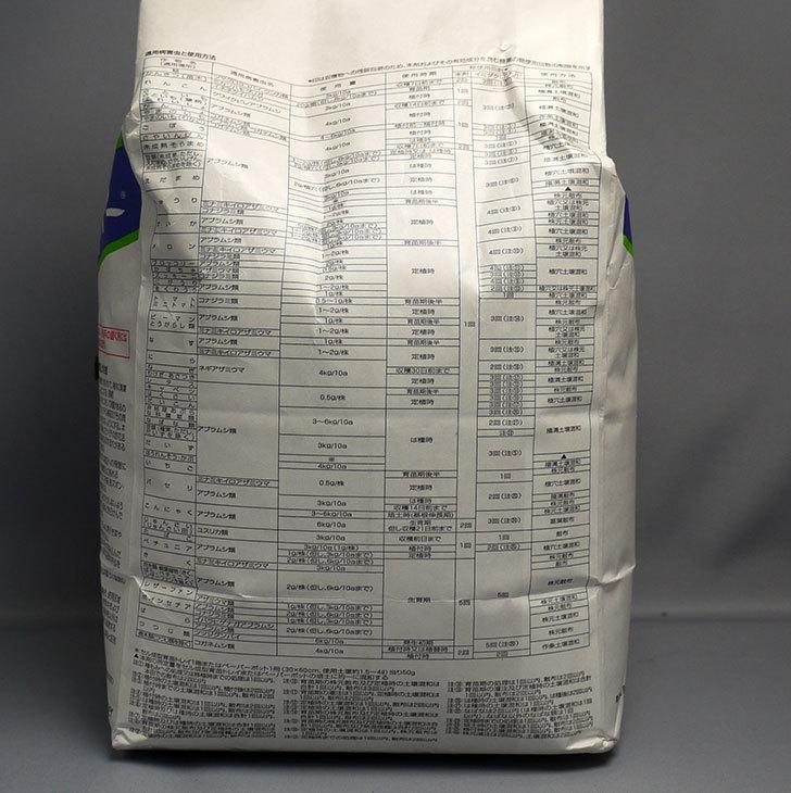 アドマイヤー-1粒剤-3kgを買った2.jpg