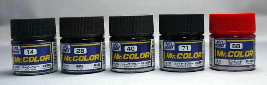 アマゾンで塗料を5色買った 1.jpg