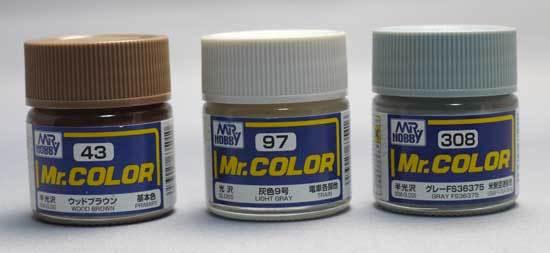 アマゾンで安かった塗料を3色買.jpg