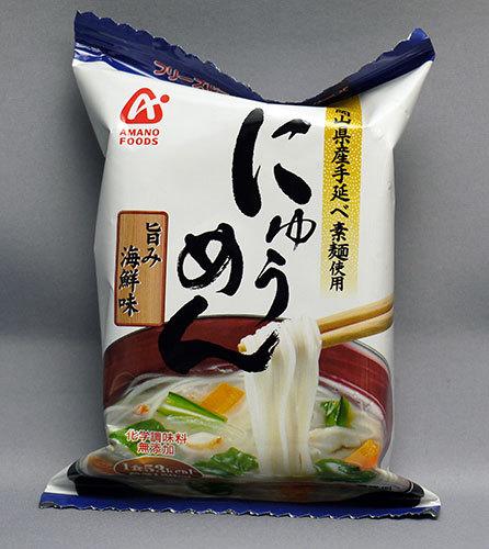 アマノフーズ-にゅうめん8食お試しセットを買ってみた2.jpg
