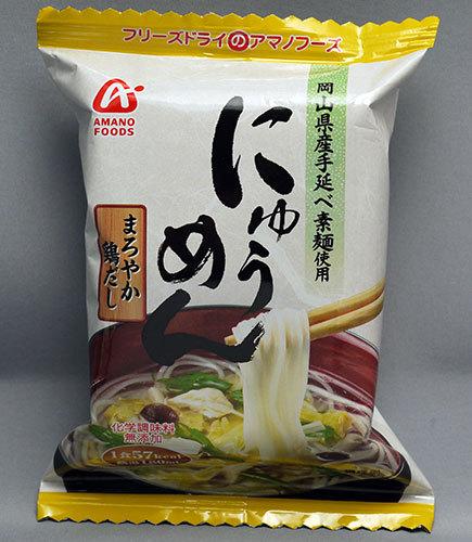 アマノフーズ-にゅうめん8食お試しセットを買ってみた4.jpg
