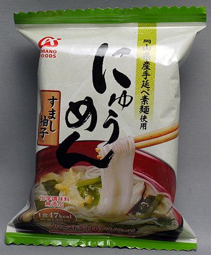 アマノフーズ-にゅうめん8食お試しセットを買ってみた6.jpg