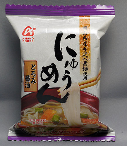 アマノフーズ-にゅうめん8食お試しセットを買ってみた8.jpg