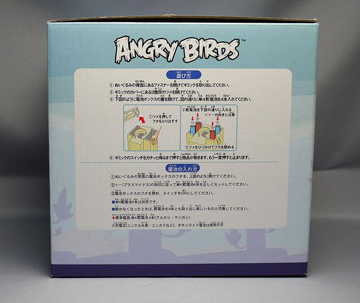 アングリーバード-ころがるギミックぬいぐるみキャラクターグッズ-レッド買った8.jpg