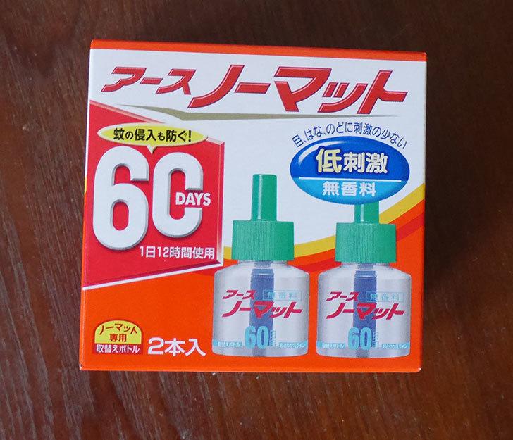アースノーマット-60日用-取替ボトル-無香料-2本入を買った1.jpg