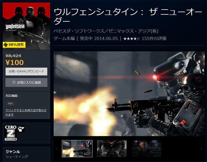 ウルフェンシュタイン:-ザ-ニューオーダーがPlayStation-Plusだと100円なので買った1.jpg