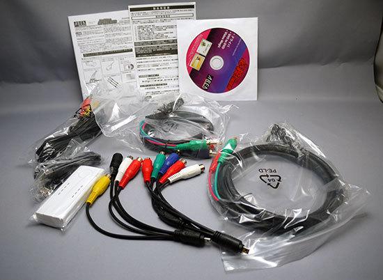 エアリア-必殺2!捕獲術-SD-USB2CUP5を買った4.jpg