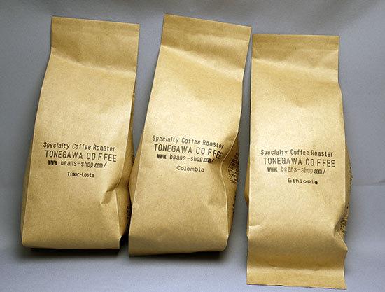 エチオピア産のコーヒー豆イルガチェフを買った2.jpg