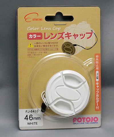 エツミ-カラーレンズキャップ-46mm-ホワイト-FJ-6410を買った2.jpg