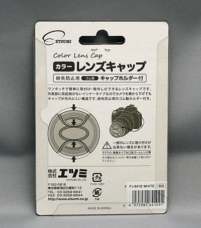 エツミ-カラーレンズキャップ-46mm-ホワイト-FJ-6410を買った3.jpg