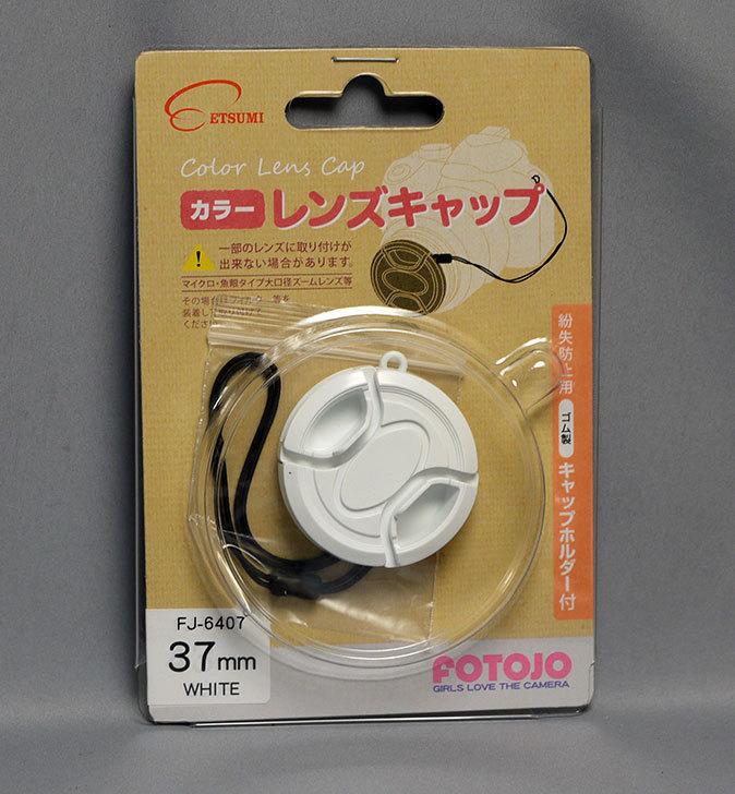 エツミ-FJ-6407-カラーレンズキャップ-37mm-ホワイトを買った2.jpg