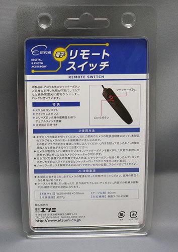 エツミ-RM-L1-PS1を買った。電子リモートスイッチ2.jpg