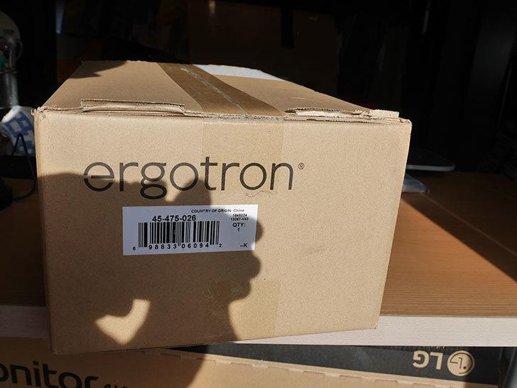 エルゴトロン HXデスクモニターアーム アルミニウム 45-475-026を買った。2020年-001.jpg
