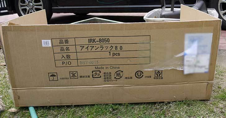 エレガント-トップラック-幅80cmタイプ-IRK-8050を買った2.jpg