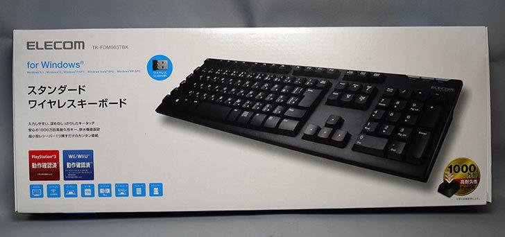 エレコム-ワイヤレスキーボード K-FDM063TBKを買った2.jpg