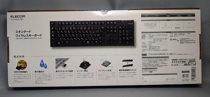 エレコム-ワイヤレスキーボード K-FDM063TBKを買った3.jpg