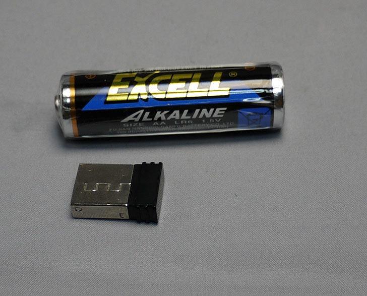 エレコム-ワイヤレスキーボード K-FDM063TBKを買った7.jpg