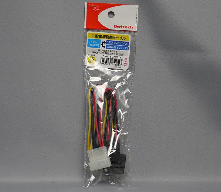 オウルテック-電源変換分岐ケーブル15cm-OWL-CBPU011を買った1.jpg