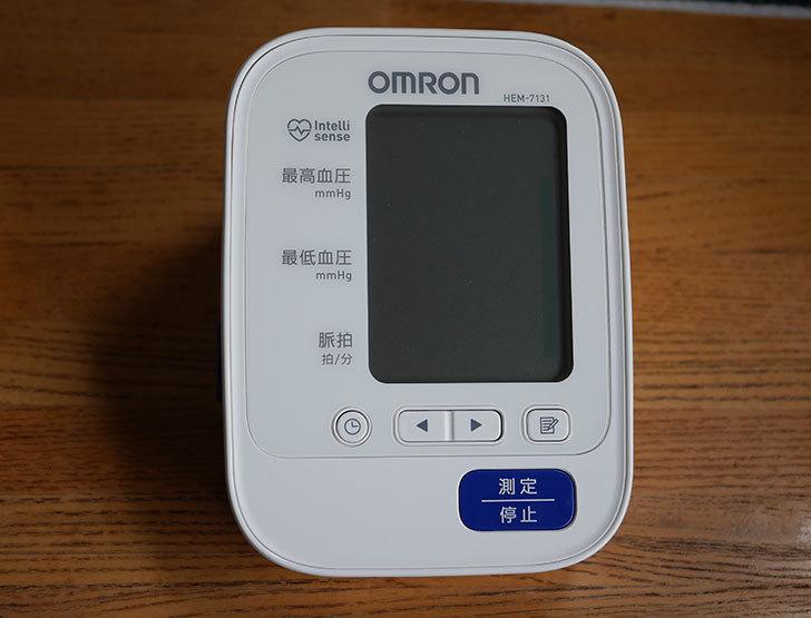 オムロン-上腕式血圧計-HEM-7131を買った1.jpg